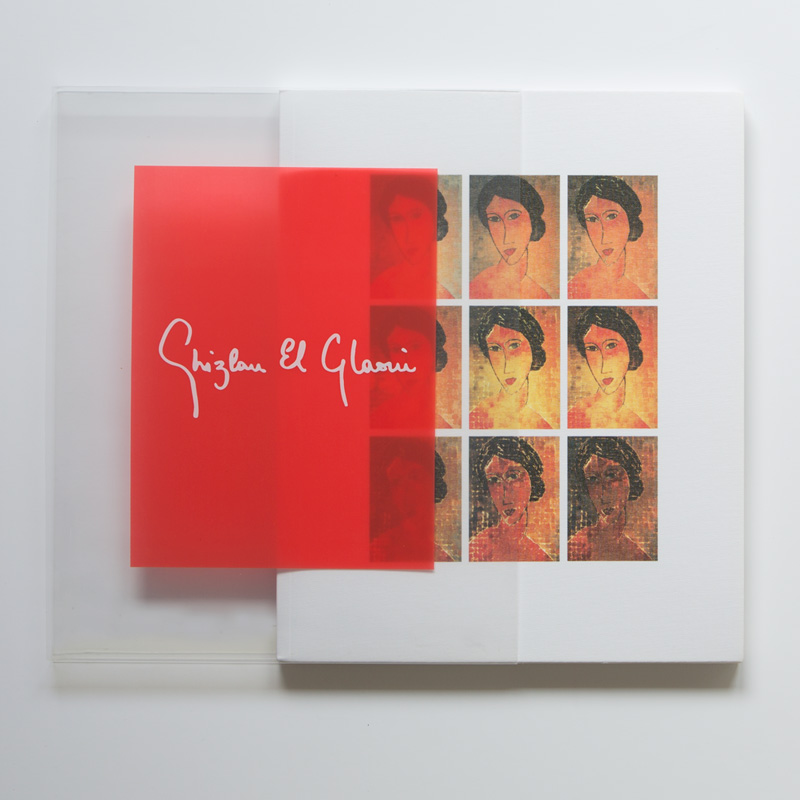 Ghizlan El Glaoui / Serene Enigma Catalogue cover with acrylic sleeve